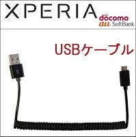 XPERIAA��SO-04E��XperiaZ1(SO-01F/SOL23)�б�������ȴ���ν��ť����֥�ڷ�¡�(���Ž��Ŵ凉�ޡ��ȥե�����ӥ������ڥꥢz1�֥������ڥꥢAdocomoSO04E�ɥ��⥹�ޥ�)