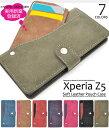 Xperia Z5 ( SO-01H / SOV32 / 501SO) Z5 Compact (SO-02H) 用 背面にスライドカードポケット搭載!スライドカードポケットソフトレザー ケース【エクスペリアz5 カバー 手帳型 手帳 エクスペリア XperiaZ5 so-01h 】