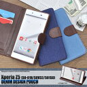 Xperia Z5(SO-01H/SOV32/501SO) / Z5 Premium(SO-03H) / Z5 Compact(SO-02H) 用 デニム デザイン スタンド ケース ポーチ【エクスペリアz5 コンパクト カバー 手帳型 ケース スマホ so02h】