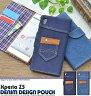 Xperia Z3 Z4 Z5 Z5 compact カバー (SO-01H/SO-02H/SOV32/501SO/SOL26/SO-01G/401SO/SO-03G/SO-02G)用 デニム デザイン ケース ポーチ【エクスペリアz5 カバー エクスペリアz3 カバー エクスペリア カバー 手帳 手帳型 スマホ ケース so01h so01g z3 401SO】