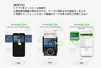 GALAXYs6(ギャラクシーs6カバー)(SC-05G/SCV31/404sc)用ANYMODE社製ViewFlipケース【手帳型手帳スマホケーススマホsc05gスマートフォン】