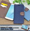 Galaxy S7 edge (SC-02H/SCV33)用...