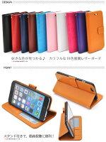 iPhone6/iPhone6s��4.7�������iPhone6PLUS/iPhone6sPLUS[5.5�����]�쥶��������ɥ������ݡ���/10����iphone6�����ե���6�����ե���6s�����ۥ�6���ޥۥ�����iphone6���С������ۥ�6�����������ۥ�6���С����ޥ۳��饹�ޡ��ȥե���iphone��