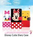 【Disney / ディズニー】Galaxy S6(SC-05G) / Galaxy S6 edge (SC-04G/SCV31/404sc) Cutie Diary Case【ギャラクシーs6 カバー 手帳型 手帳 sc04g スマートフォン ミッキー ミニー ドナルド プーさん スティッチ】
