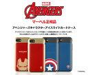 【 MARVEL / Avengers / アベンジャーズ】iPhone7 / iPhone7 Plus / iPhone6 6s / iPhone6s Plus 対応 MARVEL アベンジャーズキャラクターアイスライドカード ケース 【 iphone7ケース マーベル アメコミ アイアンマン アイフォン6s アイフォン7 アイフォン7カバー 】