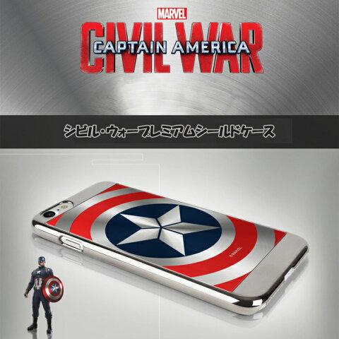 【MARVEL / Avengers / アベンジャーズ】iPhone8 / iPhone7 / iPhone6 6s / iPhone5 5s SE 対応 MARVEL Premium Spin キャプテンアメリカ 【 マーベル iphone7ケース ケース アメコミ キャプテンアメリカ iPhone8 ケース アイフォン7カバー キャプテンアメリカ 】