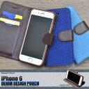 iPhone6 / iPhone6s [4.7インチ]iPhone6PLUS / iPhone6sPLUS [5.5インチ]手帳型 デニム デザイン スタンド ケース 【 iphone6 アイフォン6 アイフォン6s スマホケース カバー スマホ スマートフォン】