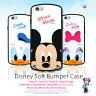 【Disney / ディズニー】iPhone6 iPhone6s / 6PLUS 6sPLUS 対応 Disney soft bumper CASE【 iphone 6 ケース カバー plusケース ミッキー ミニー ドナルド デイジー スティッチ アイフォン6 アイフォン6プラス iphone 】