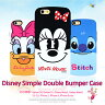 【Disney / ディズニー】iPhone6 iPhone6s / 6PLUS 6sPLUS 対応 Disney Simple Double Bumper Case【 iphone 6 plusケース plus disney ミッキー ミニー ドナルド スティッチ iphone6 アイフォン6 アイフォン6プラス アイフォン6カバー ディズニー iphone6ケース 】