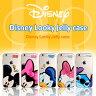【Disney / ディズニー】iPhone6 iPhone6s / iPhone6Plus 6s Plus 対応 Disney Looky Jelly case【 iphone 6s ケース カバー ミッキー ミニー ドナルド デイジー スティッチ アイフォン6 アイフォン6プラス 】
