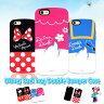 【Disney / ディズニー】iPhone6 iPhone6s Disney Back hug Double Bumper Case【 iphone 6 ケース disney ミッキー ミニー ドナルド デイジー アイフォン6 アイフォン6s カバー 】