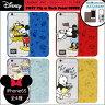 【 Disney / ディズニー 】iPhone6 iPhone6s ディズニー 2WAYケース 手帳ケース⇔ハードケース 【 手帳型 手帳 ケース カバー iphone 6 アイフォン6 ミッキー ミニー リトルグリーンメン プーさん 】