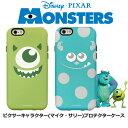 【 Disney / ディズニー 】iPhone6 iPhone6s / iPhone6Plus / 6sPlus / iPhone7 / iPhone7Plus 対応 ピクサー【 Monsters Inc 】ディズニー プロテクター ケース【 iphone7 ケース カバー アイフォン6 アイフォン7プラス iphone6s ケース モンスターズインク マイク サリー】