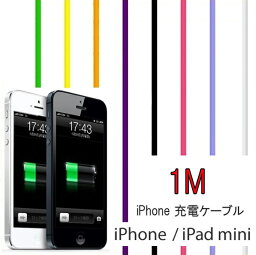 iPhone <strong>充電</strong> <strong>ケーブル</strong> iPhone8 <strong>ケーブル</strong> iPhone7 iPhone7 Plus iPhone6s 6Plus 6sPlus SE USB<strong>ケーブル</strong> <strong>iphone</strong> <strong>充電</strong> <strong>ケーブル</strong> <strong>充電</strong>器 iPhone5s アイフォン6 <strong>ケーブル</strong> 車