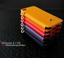 iPhone5/5s/SE イタリアン 本革 ケース 6色〔BUTTERO〕 iPhoneSE ケース アイフォン5s iphone5s iphone5 カバー iPhoneSE ケース アイ..
