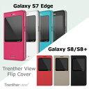 Galaxy S8 ケース Galaxy S8+ ケース Galaxy S7 edge ケース [保護フィルムプレゼント] 窓付き手帳型ケース Trenther View 送料無料 ギャラクシー S7 ケースカバー レザー スマホケース galaxys7 ケース トレンザービュー skinpklayer 正規品
