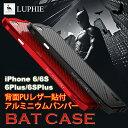 iPhone6s ケース バットマン LUPHIE アルミニウムバンパー 正規品 BATMAN iPhone6sPlus ケース iPhone6 ケース iPhone6Plus ケース 背面PUレザー貼付(一部のみ) iPhone6S ケース 薄い iphone6s カバー ローズゴールド ブラック レッド グレー
