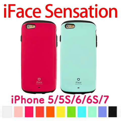 【セール特別価格】 iPhone7ケース 正規品 iFace sensation iPhone6s ケース 全11色 iPhone8 iPhone8 Plus ケース iPhone5s ケース iPhone6 ケース iPhoneSE ケース iPhone6 カバー【送料無料】