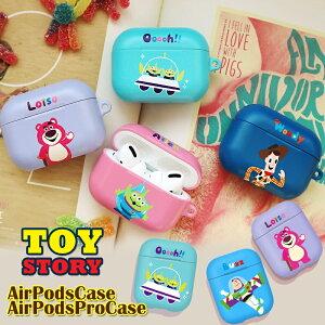 toystory トイ・ストーリー ディズニー airpodspro ケ