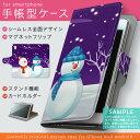 ZenFone Go ZB551KL simfree SIMフリー カバー 全機種対応 あり カバー レザー ケース 手帳タイプ フリップ ダイアリー 二つ折り 革 その他 001498