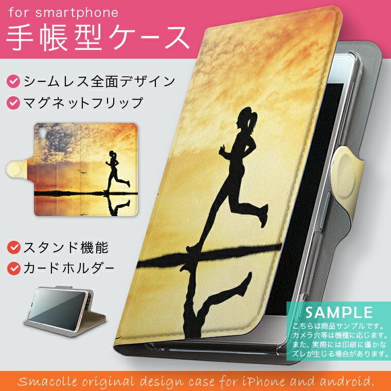 SC-01G 【2個以上送料無料】手帳型 スマホ...の商品画像