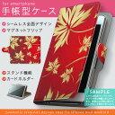 ZenFone AR zs571KL simfree SIMе╒еъб╝ еле╨б╝ ┴┤╡б╝я┬╨▒■ двдъ еле╨б╝ еье╢б╝ е▒б╝е╣ ╝ъ─ве┐еде╫ е╒еъе├е╫ е└едевеъб╝ ╞єд─└▐дъ │╫ е╒ещеяб╝ 003761