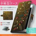 ZenFone 3 Deluxe ZS570KL ZenFone 3 Deluxe simfree SIM�ե ���С� �������б� ���� ���С� �쥶�� ������ ��Ģ������ �ե�å� ������� ����ޤ� �� �ե� 004555