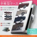 SHL22 【2個以上送料無料】手帳型 スマホケース 全機種対応 あり カバー レザー ケース 手帳タイプ 可愛い ダイアリー 二つ折り 横開き 革 SHL22 AQUOS PHONE SERIE アクオスフォン 写真・風景 005995 au エーユー