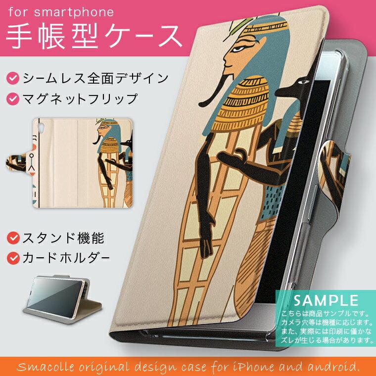 SC-02H Galaxy S7 edge ギャラクシー sc02h docomo ドコモ スマホ カバー 全機種対応 あり カバー レザー ケース 手帳タイプ フリップ ダイアリー 二つ折り 革 ユニーク 008410