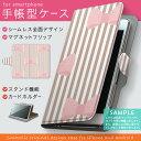 iphone7 iphone 7 еведе╒ейб╝еє 7 softbank е╜е╒е╚е╨еєеп е╣е▐е█ еле╨б╝ ╝ъ─в╖┐ ┴┤╡б╝я┬╨▒■ двдъ еле╨б╝ еье╢б╝ е▒б╝е╣ ╝ъ─ве┐еде╫ е╒еъе├е╫ е└едевеъб╝ ╞єд─└▐дъ │╫ е╣е╚ещеде╫ббе╘еєепббеъе▄еє е┴езе├епбже▄б╝е└б╝ 008751