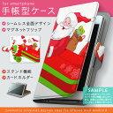 iphone6 アイフォーン 6 iphone 6 soft...