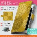 iphone5au iPhone 5 еведе╒ейб╝еє au еиб╝ецб╝ еле╨б╝ ╝ъ─в╖┐ ┴┤╡б╝я┬╨▒■ двдъ еле╨б╝ еье╢б╝ е▒б╝е╣ ╝ъ─ве┐еде╫ е╒еъе├е╫ е└едевеъб╝ ╞єд─└▐дъ │╫ еве╕евеєббе╒ещеяб╝ббекеьеєе╕ 010356