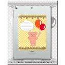 iPadair iPadair アイパッドエア softbank ソフトバンク スマホ カバー 全機種対応 あり スマホケース ハード pc ケース ハードケース 熊 キャラクター テディベア アニマル 006863