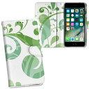 iPhone11 Pro 5.8インチ 専用 iphone11pro アイフォン softbank docomo au 両面プリント 裏表 内側 内面 スマホ カバー レザー ケース 手帳タイプ フリップ ダイアリー 二つ折り 革 フルデザイン 001340 フラワー 草木