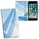 iPhone11 Pro Max 6.5インチ 専用 iphone11pronax アイフォン softbank docomo au 両面プリント 裏表 内側 内面 スマホ カバー レザー ケース 手帳タイプ フリップ ダイアリー 二つ折り 革 フルデザイン 001767 クール ヨット 海