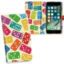 iPhone11 6.1インチ 専用 iphone 11 アイフォン softbank docomo au 両面プリント 裏表 内側 内面 スマホ カバー レザー ケース 手帳タイプ フリップ ダイアリー 二つ折り 革 フルデザイン 007760 ユニーク カラフル サイコロ さいころ 模様