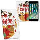 iphone Xs iPhone 10s еведе╒ейб╝еє еие├епе╣еие╣ е╞еєеие╣ iphonexs softbank docomo au ╬╛╠╠е╫еъеєе╚ ╬в╔╜ ╞т┬ж ╞т╠╠ е╣е▐е█ еле╨б╝ е▒б╝е╣ ╝ъ─ве┐еде╫ е╒еъе├е╫ е└едевеъб╝ ╞єд─└▐дъ е╒еые╟е╢едеє 013557 дк└╡╖юбб╠ч╛╛ббе└еые▐