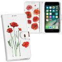 iPhone11 Pro Max 6.5インチ 専用 iphone11pronax アイフォン softbank docomo au 両面プリント 裏表 内側 内面 スマホ カバー レザー ケース 手帳タイプ フリップ ダイアリー 二つ折り 革 フルデザイン 014762 花 植物 赤