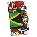 iphone5au iPhone 5 アイフォーン au エーユー カバー 手帳型 カバー レザー ケース 手帳タイプ フリップ ダイアリー 二つ折り 革 ジャマイカ レゲエ HIPHOP クール 000270