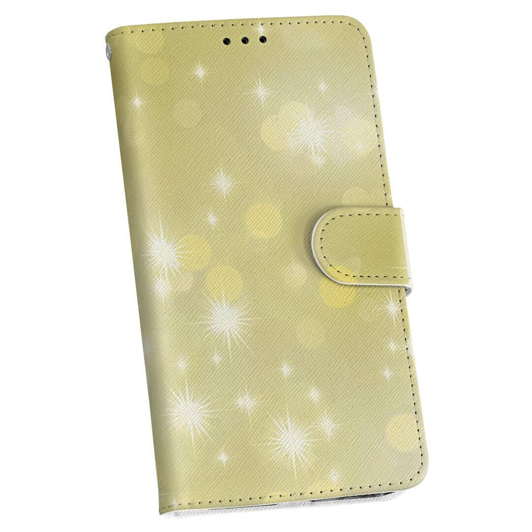 iphone6 iphone 6 アイフォーン softbank ソフトバンク 手帳型 スマホ カバー 全機種対応 あり カバー レザー ケース 手帳タイプ フリップ ダイアリー 二つ折り 革 ラグジュアリー 光 模様  000804
