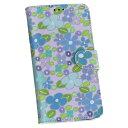 iphone5 アイフォーン iphone 5 softbank ソフトバンク 手帳型 スマホ カバー カバー レザー ケース 手帳タイプ フリップ ダイアリー 二つ折り 革 004719 花 模様 青