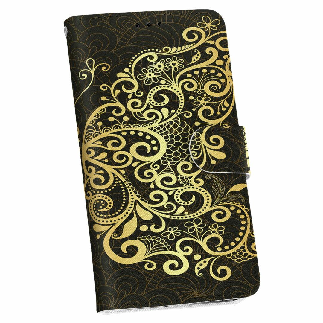 iphone5s アイフォーン docomo ドコモ カバー 全機種対応 あり カバー レザー ケース 手帳タイプ フリップ ダイアリー 二つ折り 革 ラグジュアリー 006765