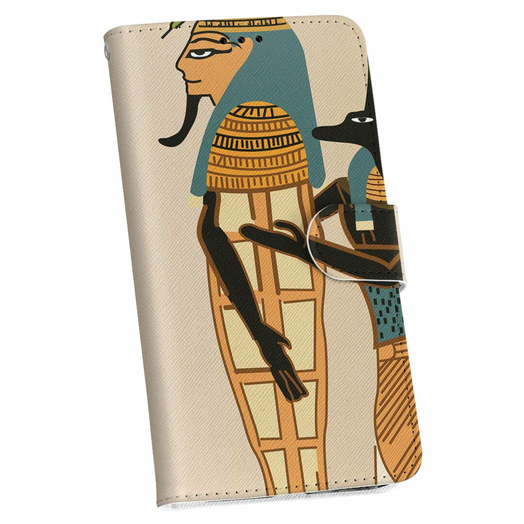 SC-02H Galaxy S7 edge ギャラクシー sc02h docomo ドコモ 手帳型 スマホ カバー 全機種対応 あり カバー レザー ケース 手帳タイプ フリップ ダイアリー 二つ折り 革 ユニーク イラスト 壁画 古代 エジプト 008410
