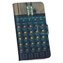 SHL25 AQUOS PHONE アクオスフォン shl25 au エーユー 手帳型 レザー 手帳タイプ フリップ ダイアリー 二つ折り 革 レコード 音楽 かっこいい 012566