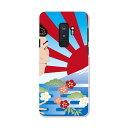 SC-03K Galaxy S9+ ギャラクシー エスナインプラス docomo sc03k ドコモ スマホ カバー スマホケース スマホカバー PC ハードケース 00..