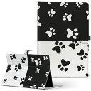iPad 第3世代 Apple アップル iPad アイパッド ipad3 LLサイズ タブレットケース カバー 全機種対応有り レザー フリップ ダイアリー 二つ折り 革 アニマル 犬 足跡 バイカラー 白黒 000128