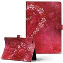 DOSPARA Diginnos Tablet DG-D10IW2 ドスパラタブレット dgd10iw2 LLサイズ 手帳型 タブレットケース カバー レザー フリップ ダイアリー 二つ折り 革 ラブリー ハート 花 000816