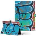 SlatePad TA07C-A41X1 スレートパッド ONKYO オンキョー ta07ca41x1 Sサイズ 手帳型 タブレットケース カバー 全機種対応有り レザー フリップ ダイアリー 二つ折り 革 クール ユニーク グラフィティ 落書き 001088