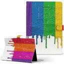 Huawei dtab d-01K ファーウェイ d01k Lサイズ 手帳型 タブレットケース カバー 全機種対応有り レザー フリップ ダイアリー 二つ折り 革 ユニーク カラフル 絵具 001197