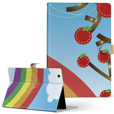LaVieTab TW708 NEC ラヴィタブW tw708 Mサイズ 手帳型 【2個以上送料無料】 タブレットケース カバー 全機種対応有り レザー フリップ ダイアリー 二つ折り 革 その他 虹 リンゴ 青空 001342